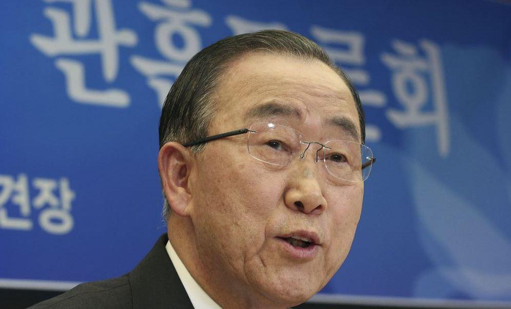 Ban Ki-moon, ONU, Acuerdo de París, Donald Trump, EU, cambio climático