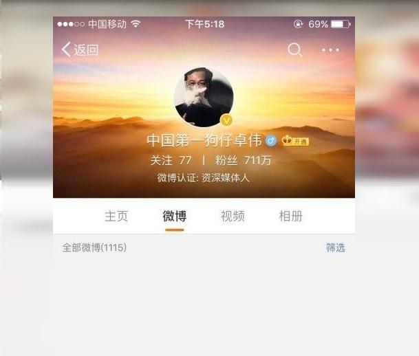 Ciberespacio, Beijing, cuentas online, redes sociales