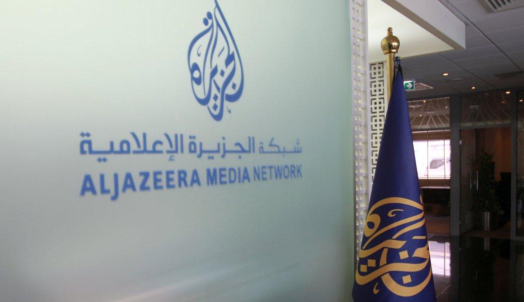 Qatar, ciberataque, hackers, seguridad, Al Jazeera, noticias,