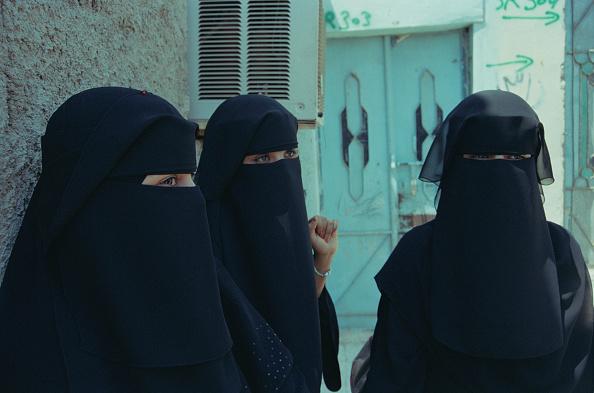 Mujeres portan el niqab en yemen