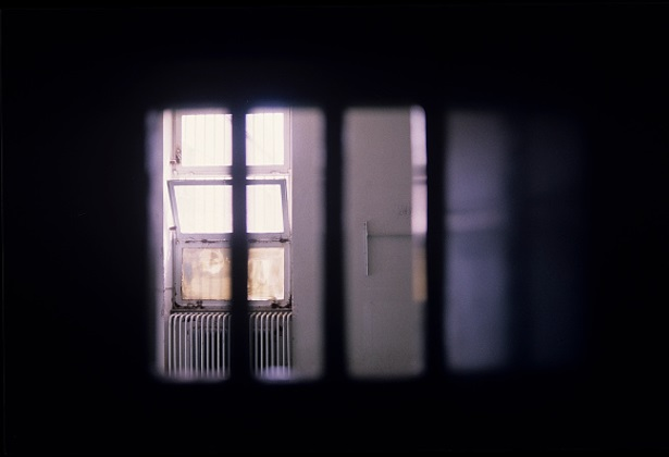 Prisión en la República Islámica de Irán (Getty Images)