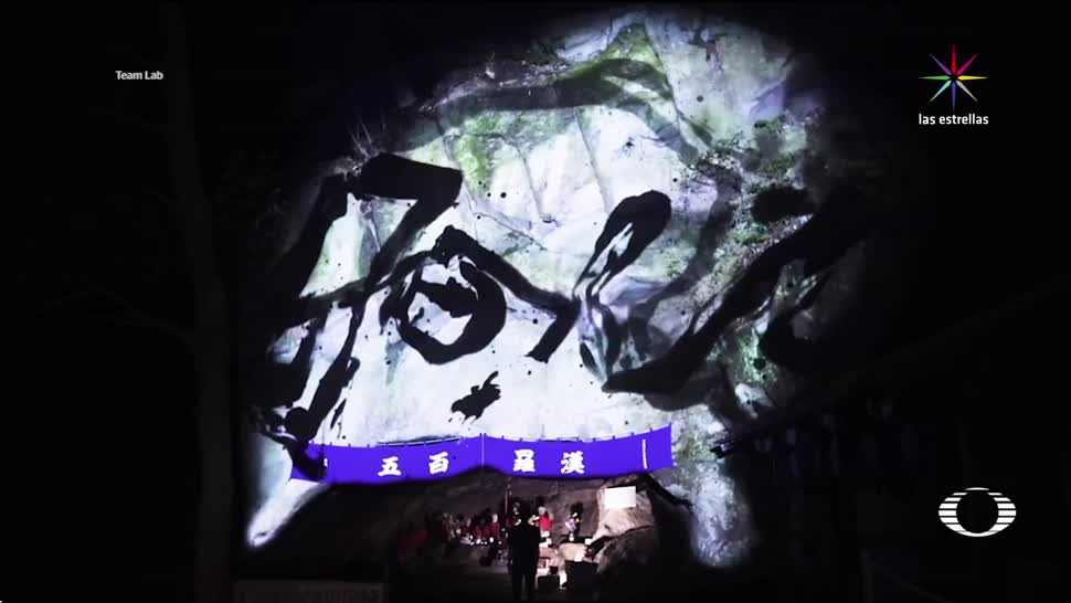 Impresionante exposición nocturna Mifuneyama Rakuen Japón