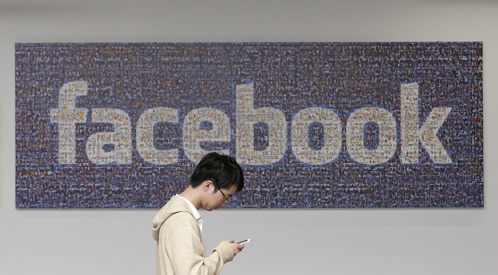 ¡Te encantará! Conoce la nueva reacción animada de Facebook