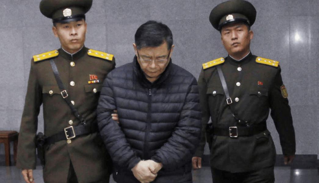 Lim Hyeon-soo, durante su arresto en diciembre 2015