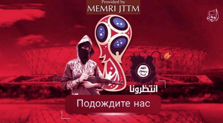 Estado Islámico amenaza con atacar durante el Mundial de Rusia