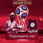 Gráfico del Estado Islámico donde amenaza el Mundial de Fútbol en Rusia