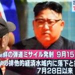 """Corea del Norte se autodeclara """"Estado nuclear"""", afirma que defenderá la paz"""
