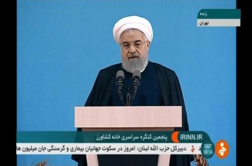 Irán proclama el fin del Estado Islámico