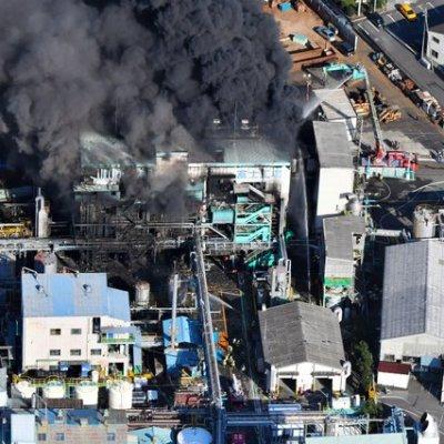 Explosión en planta química de Japón deja 14 heridos