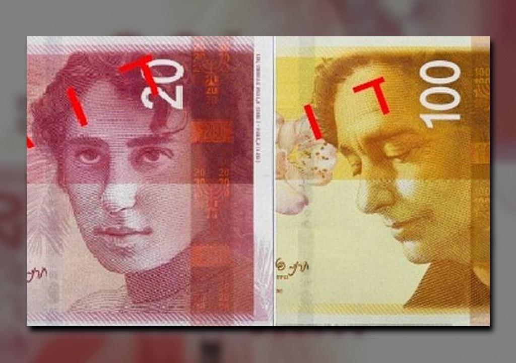 Billetes israelíes con rostros de mujeres