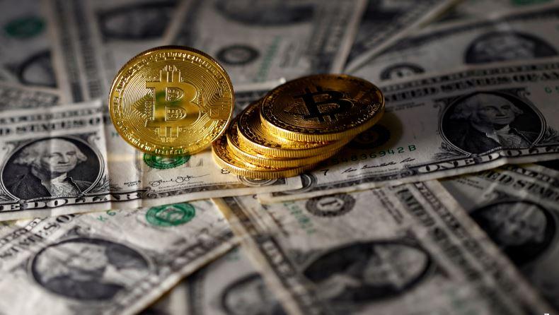 El bitcóin debuta en el mercado financiero internacional — Histórico