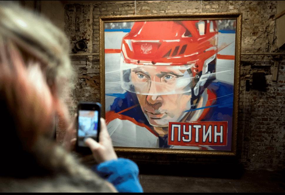 El presidente ruso, Vladimir Putin, durante exposición en Moscú