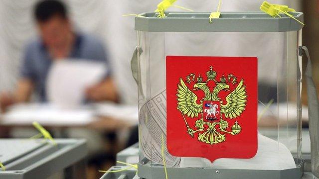 rusia celebrara elecciones presidenciales 18 marzo 2018
