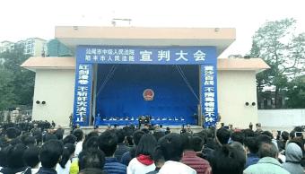 Estado_China