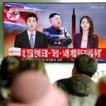 Estados Unidos impone sanciones dos funcionarios norcoreanos