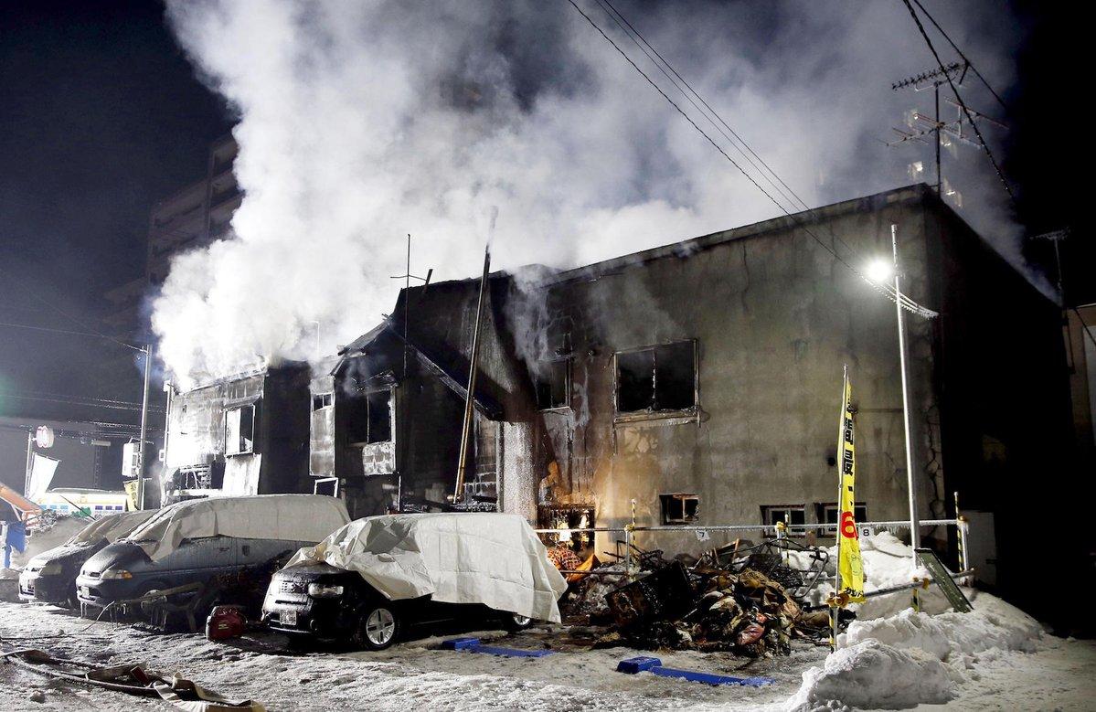 Incendio en asilo de Japón deja 11 muertos