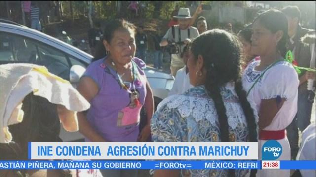 """Andrés Manuel López Obrador, precandidato a la Presidencia por la Coalición """"Juntos Haremos Historia"""", da la bienvenida a Cuauhtémoc Blanco y Gabriela Cuevas"""