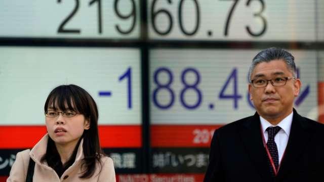 Bolsa de Tokio cae ante especulación de alza a tasas