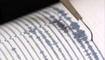 sismo de magnitud 4.9 sacude al istmo de tehuantepec, en oaxaca