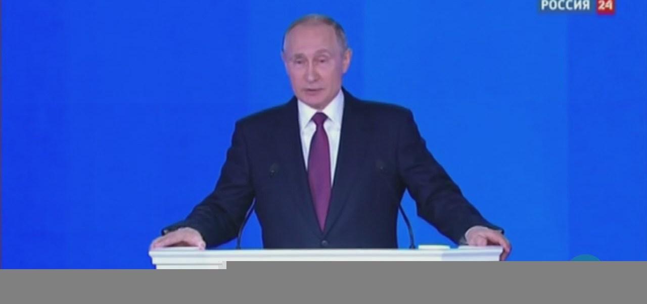 Putin, presidente de Rusia por cuarta ocasión