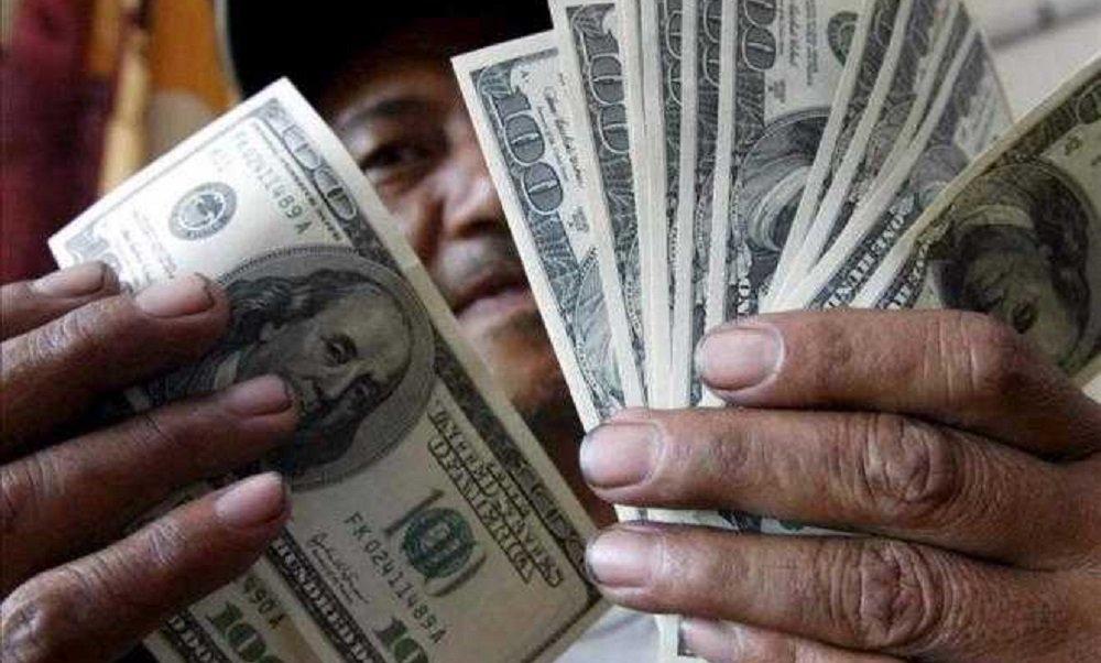 Reservas internacionales continúan con racha alcista