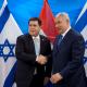 El presidente de Paraguay inaugura su embajada en Jerusalén