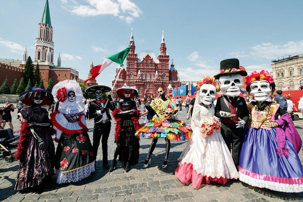 El Día de los Muertos llega al Mundial de Rusia 2018