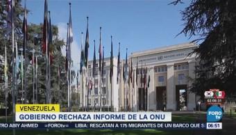 Cancillería Venezolana Rechaza Informe Onu