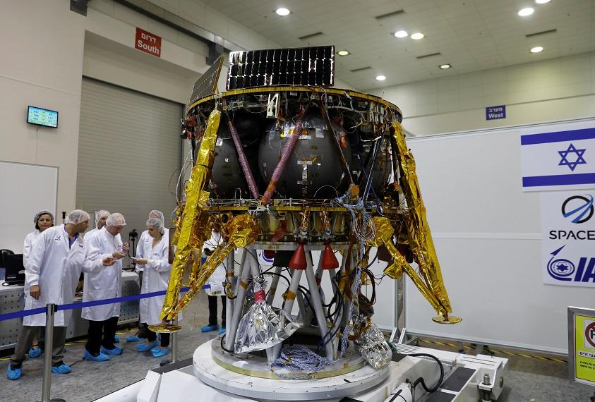 Israel planea misión no tripulada a la Luna en 2019