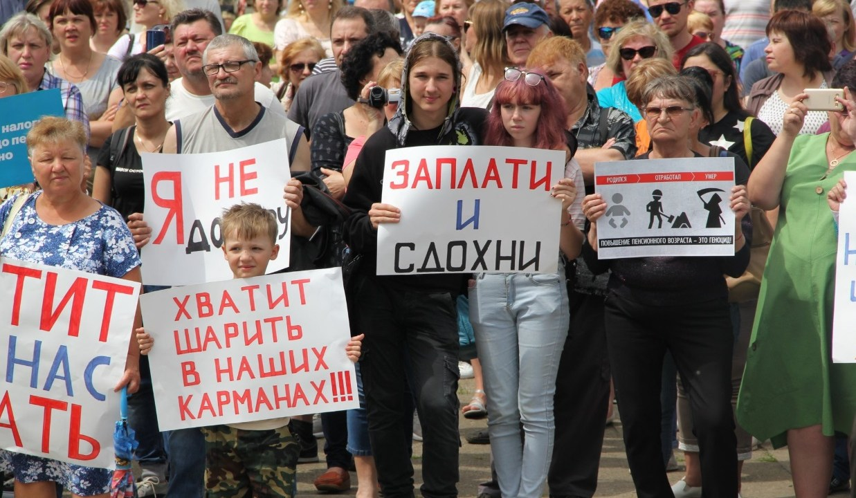 Rusos protestan alza jubilación, pero no sedes del Mundial