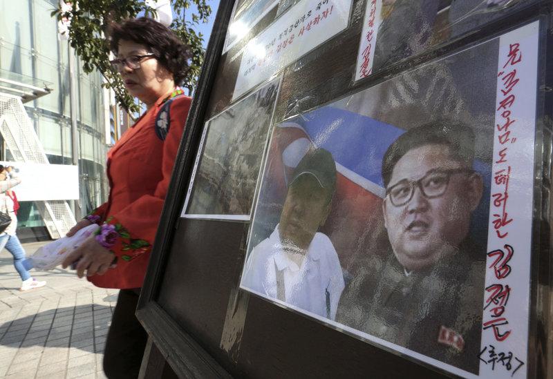 malasia acepta acusacion asesinato muerte kim jong nam