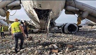 Accidente aéreo en Rusia deja al menos 18 heridos