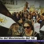 Marchan por el 2 de octubre en CDMX, Guerrero