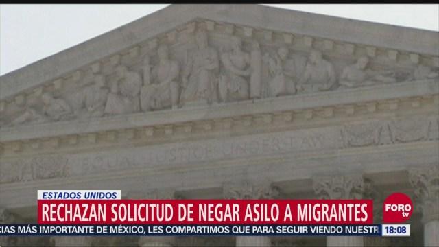 Corte Suprema rechaza intento de Trump de reforzar restricción a asilo a migrantes