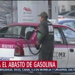 Mejora el abasto de combustible en la Ciudad de México