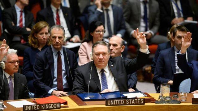 Foto: El secretario de Estado de los Estados Unidos, Mike Pompeo, llega al Consejo de Seguridad de las Naciones Unidas el 26 de enero de 2019