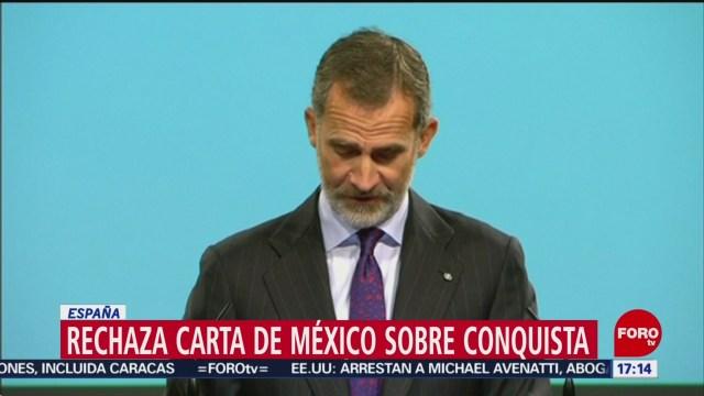 FOTO: España rechaza carta de México donde pide disculpas por abusos durante la conquista, 25 marzo 2019