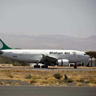Aerolínea iraní realiza primer vuelo directo a Venezuela