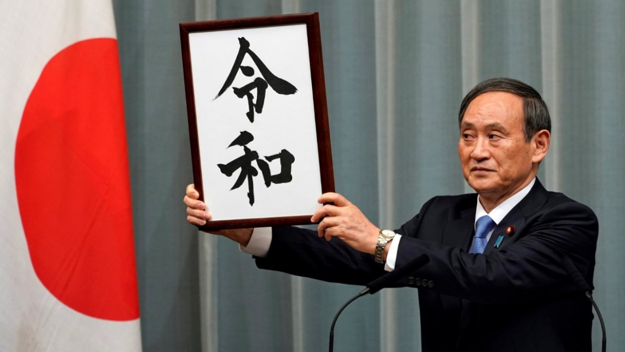 Japón da la bienvenida a 'Reiwa', la nueva era de Naruhito
