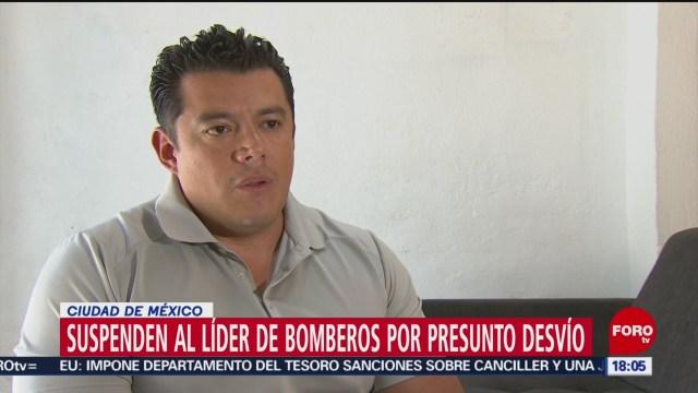 FOTO: Suspenden al líder de bomberos por presunto desvío en CDMX, 27 ABRIL 2019