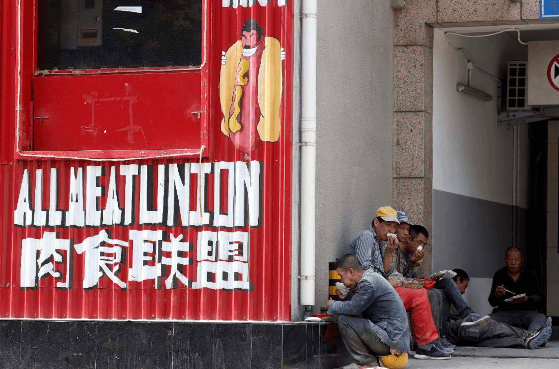 Foto: Trabajadores chinos en Beijing, 16 de mayo de 2019, China