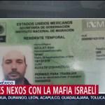 Foto: Israelíes asesinados en plaza Artz tenían nexos con organizaciones mexicanas