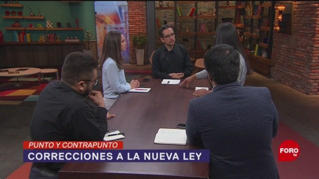Foto: Ley Extinción Dominio 29 Julio 2019