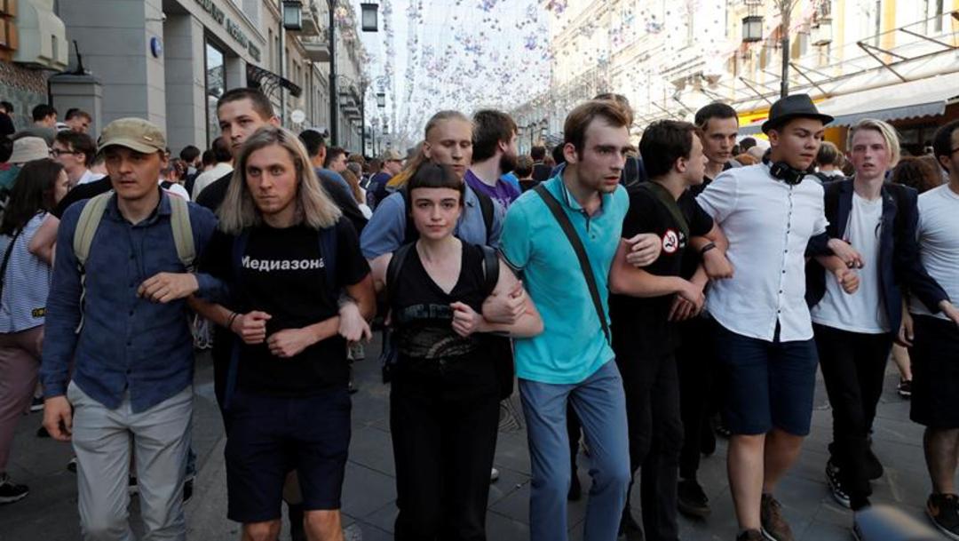 Foto: La policía calcula que participaron más de 3.500 personas, de las cuales unas 700 eran periodistas y blogueros, 27 de julio de 2019 (Agencia EFE)