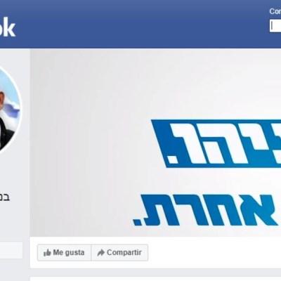 Facebook sanciona página de Netanyahu por discurso de odio
