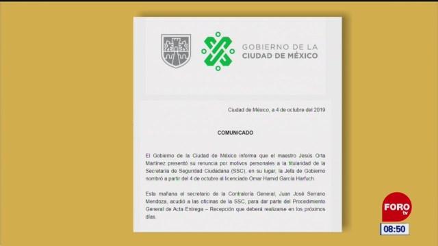 Gobierno CDMX confirma renuncia de Jesús Orta a la Secretaría de Seguridad