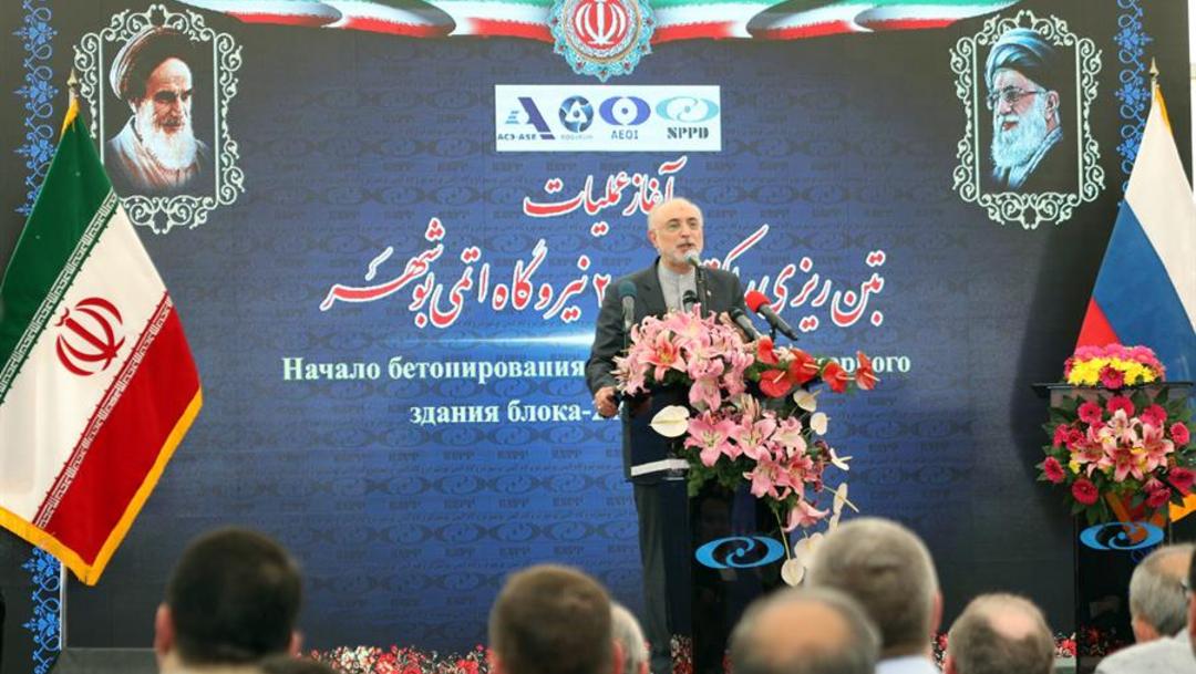 Foto: Irán sostiene que su programa nuclear tiene fines pacíficos, 11 de noviembre de 2019 (EFE)