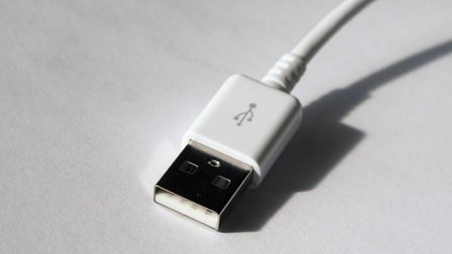 ¿Condones USB? Te contamos lo que debes saber sobre ellos