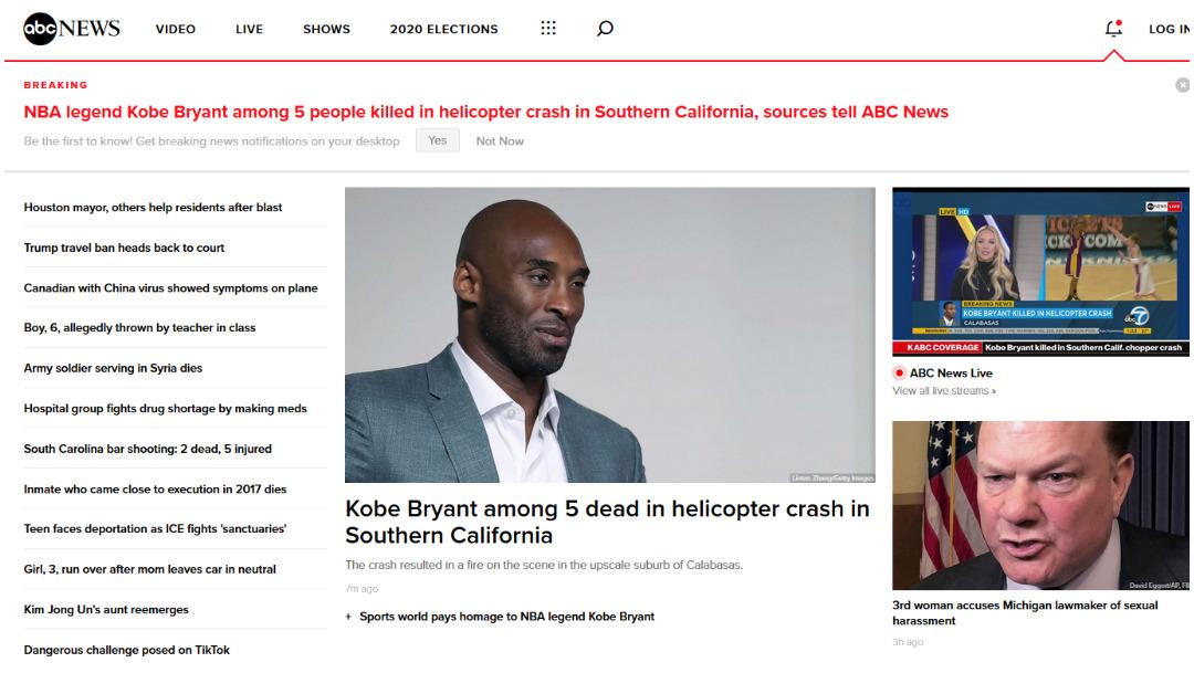 ABC destacó la carrera de Kobe Bryant