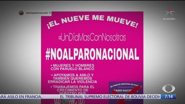 feministas convocan a paro nacional contra violencia de genero en mexico